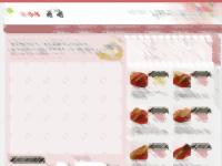 お菓子通販サイト様