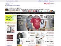 オリジナルTシャツ販売サイト様