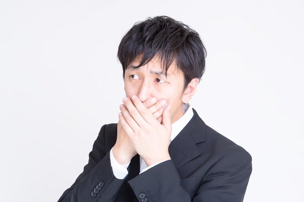 PAK86_kusaikonohito20131223500-thumb-1050x700-4918